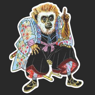 Dave Lamplugh - Monkey Scholar Tee