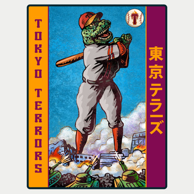 """Tokyo Terrors"" from the ""Kaiju Baseball Demon Monster League"" Series by Chet Phillips."