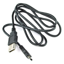 Black USB cable 1.2M