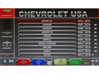 Atlas® Alignment Machine Vehicle Specification Data Update