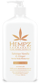 Hempz Tahitian Vanilla & Ginger AROMABody Herbal Body Moisturizer