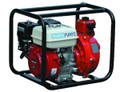 5.5hp Twin Stage Fire Pump With Honda Engine