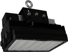 PITMASTER HANGING MOUNT 400-500W METAL HALIDE REPLACEMENT. Vision X CXA-PMX3060HPS