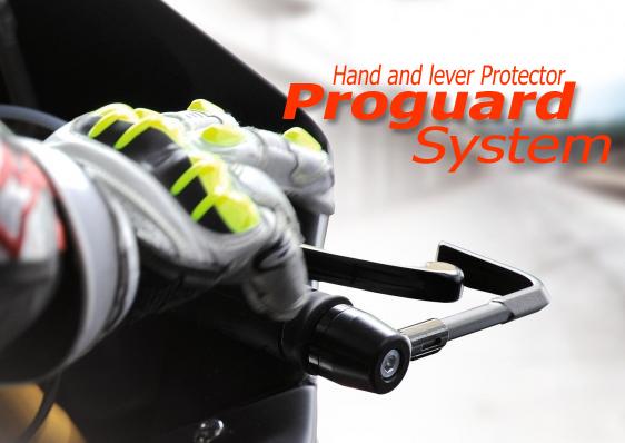 proguard-system.jpg