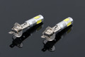 http://www.madhornets.store/AMZ/CarPart/Car LED Bulb Lamp/LED Fog Light/LED-512-H1-1.jpg