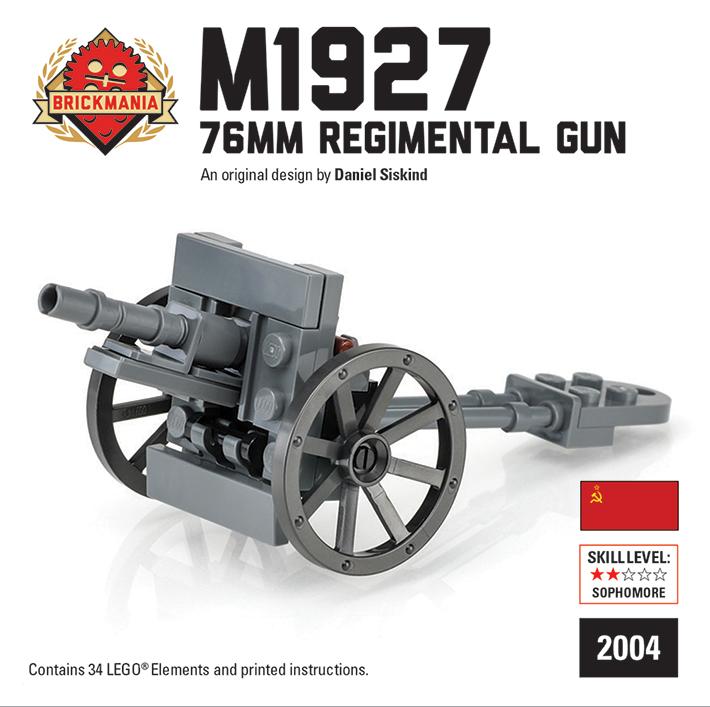2004-m1927-cover710.jpg