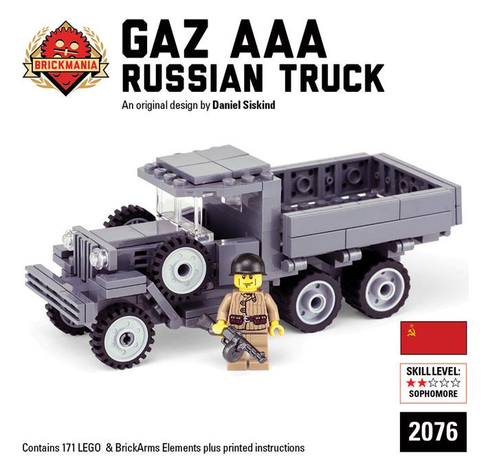 2076-gazaaa-cover-710.jpg