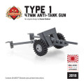 Type 1 47mm Anti-Tank Gun