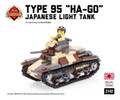 "Type 95 ""Ha-Go"" Japanese Light Tank"