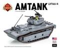 Amtank LVT(A)-4