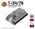 Micro Brick Battle - T-34/76