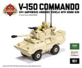 V-150 Commando - 4x4 Amphibious Armored Vehicle with 90mm Gun