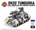 2K22 Tunguska SPAAW