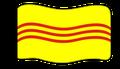 Flag - South Vietnam
