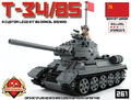 T-34/85 - Premium Building Kit