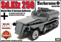 Sd.Kfz 250