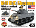 M4(105) Sherman with Brickstuff Light Effects - Allied Assault Tank - Custom LEGO Kit