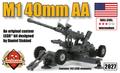 M1 40mm Anti-Aircraft Gun + 3 US Infantrymen Minifigures