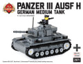 Panzer III Ausf H - German Medium Tank