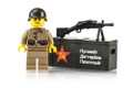 Limited Run: WWII Russian Soldier with DP-28 Crate and Gun