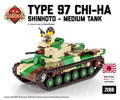 Type 97 Shinhoto Chi-Ha - Japanese Medium Tank