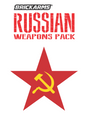 BrickArms Russian Pack