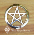 Pentacle Brass Altar Tile 4""