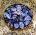 Amethyst Rare Crystal Tumbled Gemstones Pretty Banded LARGE Set of 2