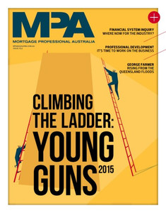2015 Young Guns (available for immediate download)