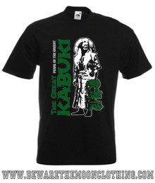Great Kabuki Japanese Wrestling Legend T Shirt mens black