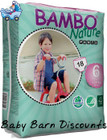 Bambo Nature Eco Disposable TRAINING PANTS 18+kgs - Size 6