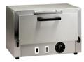 EC Dri-Clave Dry Heat Sterilizer 2 Tray