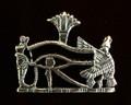 Eye of Horus (with ornamentation)