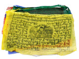 12 x 12 Inch Prayer Flag