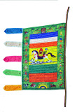 Buddhist Wind Horse Prayer Flags
