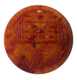 Chinese Jade Circle Carving Good Luck Pendant