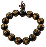Dark Wood Tibetan Mantra Wrist Mala