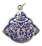 Eight Auspicious Symbols Pendant with Lapis Lazuli Inlay