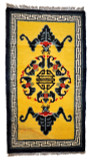 Fortune Symbol Two Bat Rug in Yellow or Orange