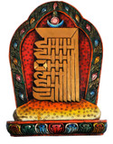 Kalachakra Mantra Symbol Wood Carving