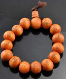 Lotus Flower Wood Wrist Mala
