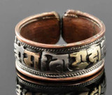 Three Metal Tibetan Adjustable Ring