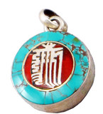 Tibetan Buddhist Mantra Symbol Coral and Turquoise Prayer Box