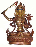 Copper and Gold Manjushri Buddha Statue, Handmade in Nepal