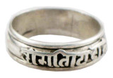 Tibetan Silver Prayer Wheel Om Mani Padme Hum Ring