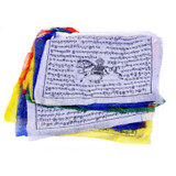 Traditional Tibetan Prayer Flags, Green Tara and Lungta, 25 Flags Per Set