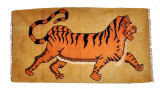 Walking Tiger Rug