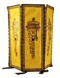 Yellow Prayer Wheel Lantern