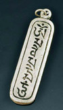 Tibetan Silver Handmade Buddhist Mantra Prayer Pendant with Chenrezig's Mantra