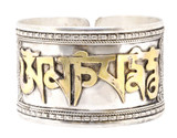 Brass and Silver Alloy Om Mani Padme Hum Bracelet